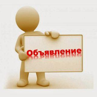 http://sc13.ru/wp-content/uploads/2018/04/image-320x320.jpg